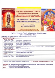 Two day Maha Shivaratri celebrations on Feb 27th & 28th.