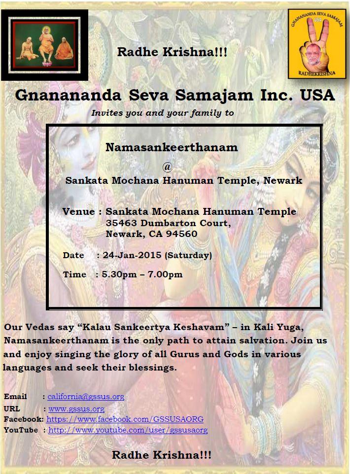 Invitation For Ramayan Path Premium Invitation Template Design