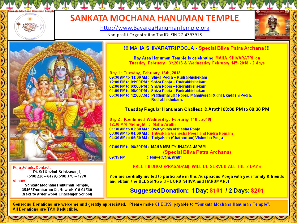 Event Archives   Sankata Mochana Hanuman Temple