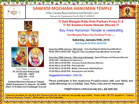 2014_SMHT_SaniMangalaRahuKetuPooja.png
