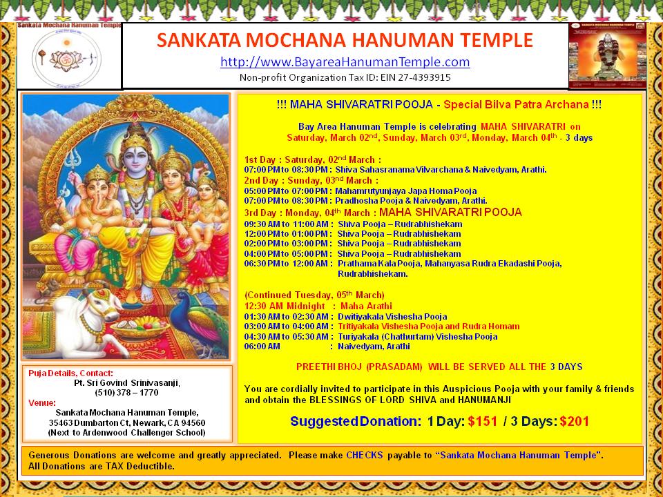 Event Archives | Sankata Mochana Hanuman Temple