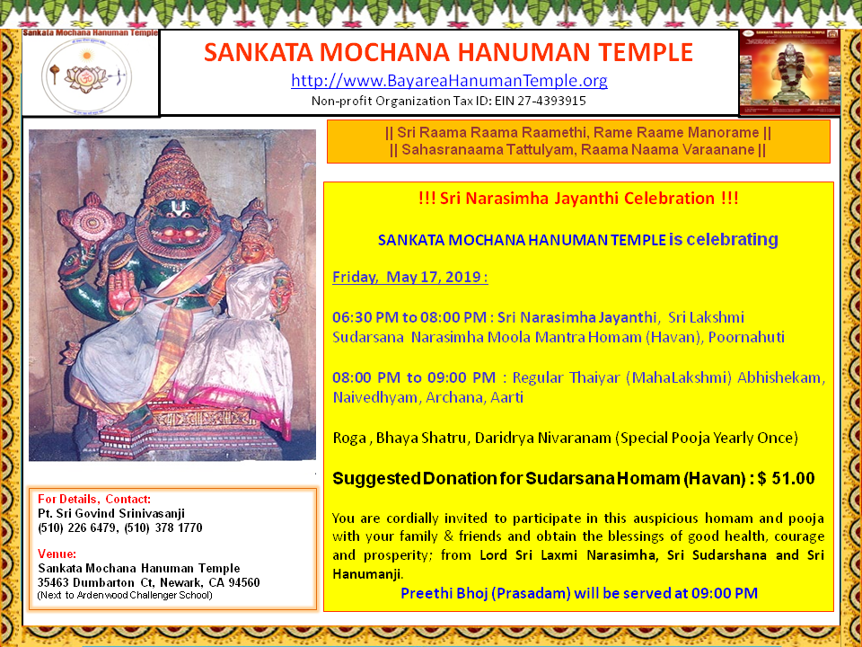 Event Archives | Sankata Mochana Hanuman Temple